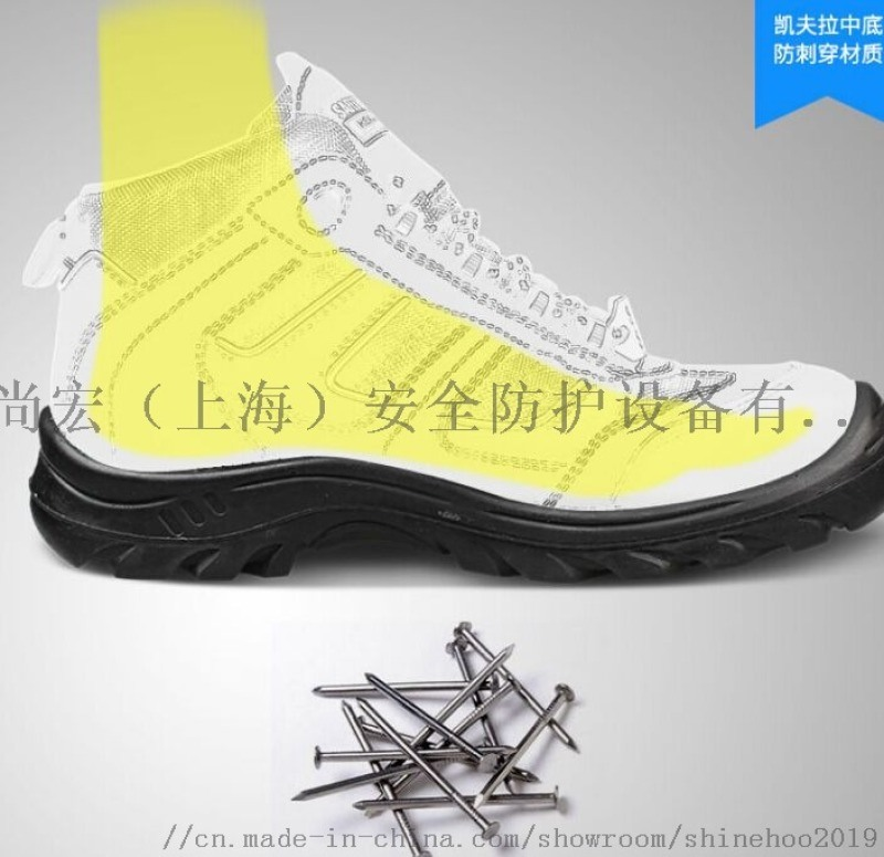 SJ鞍琸宜勞保鞋CLIMBER-S3