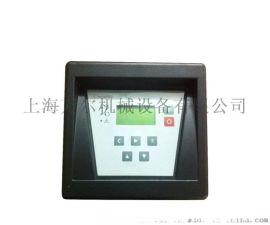 柳州富达空压机控制器主控器面板2205481301=CS5000