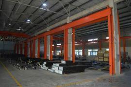供應高周波KAP88預硬鋼 高周波塑模鋼KAP88