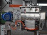 颜料混合机 奇卓无 无重力混合机搅拌机  定制加工