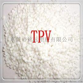 硬质TPE/TPV 103-40 硬度41D