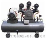 150公斤高压空压机国厦250公斤空气压缩机