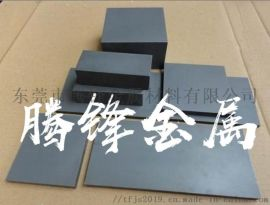 YG6硬质合金 株洲硬质合金圆棒 YG6