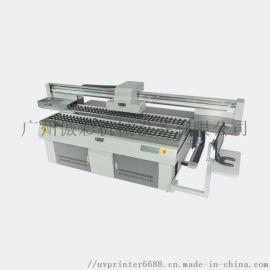 润彩口红管彩印加工UV圆柱体打印机厂家