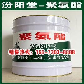 聚氨酯、生產銷售、聚氨酯