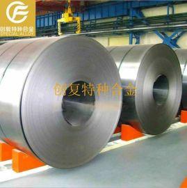 供应1J85坡莫 软磁 镍基合金带材棒材