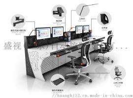 盛视广州信息能指挥调度台控制台 监控席效果