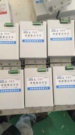 湘湖牌TS80电接点水位计二次表/锅炉用水位控制仪/智能液位监控仪高清图