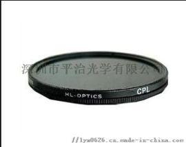 偏振片 汽车行车记录仪用偏振片 CPL偏振镜 LPL偏光镜 减反光镜片