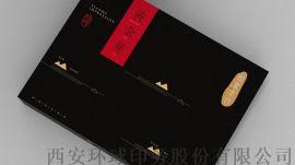 茶叶包装盒定制多种工艺可选择