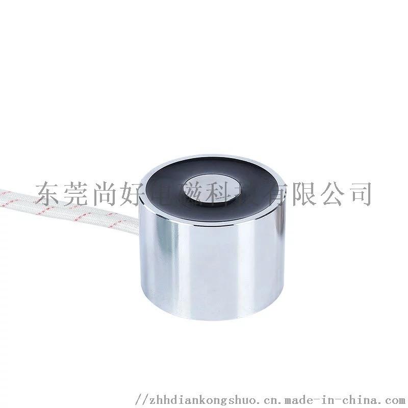 吸盘电磁铁 **电磁铁厂家定制 自保持吸盘电磁铁