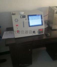 天然气分析仪全自动成分分析仪