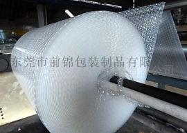 广州气泡袋厂家 天河区气泡袋生产供应