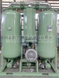 6立方吸附式干燥机 空压机配套用吸干机