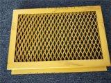 专买店防盗网菱形拉网铝板,服装店绿色拉网铝单板