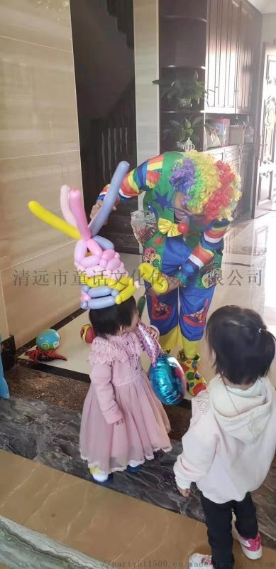 舞龙舞狮/**不倒翁/主持礼仪模特/小丑魔术/**