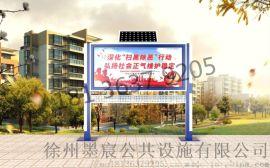 江西宣传栏厂家高安宣传栏款式新余壁挂灯箱价值观尺寸