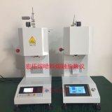 聚丙烯熔融指数测量仪 熔喷布高熔指测试仪