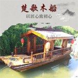 江苏镇江古代木船拿桨划的厂家