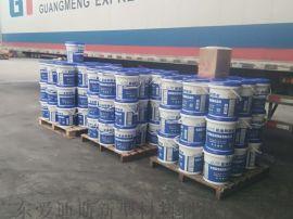 粉料水泥基渗透结晶防水涂料和液体的区别