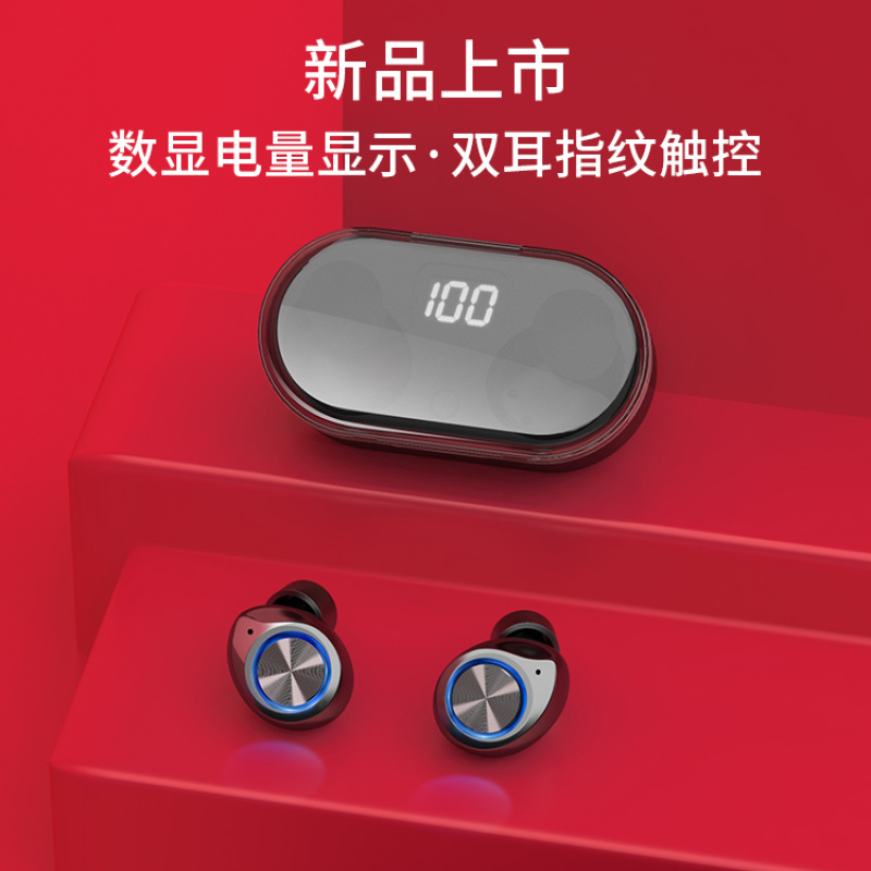 TW80蓝牙耳机 数显入耳式tws无线运动