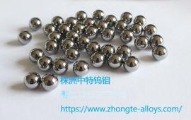 株洲**钨钼 99.95%纯钨球 钨球合金球定制