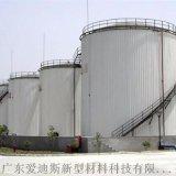 广州CTPU储罐罐底边缘板防水防腐涂料