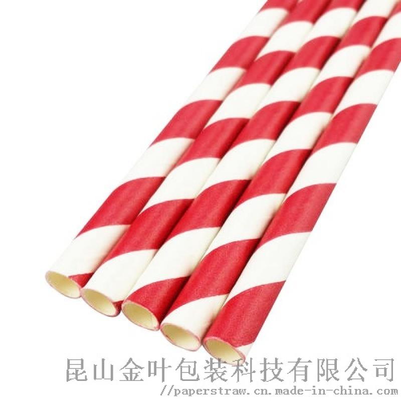6*197mm彩色條紋一次性食用紙吸管可單支包裝