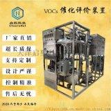 精餾原理化工單元裝置,遼寧瀋陽