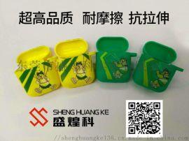 东莞个性定制化不限图案硅胶耳机套 A3彩色打印机