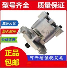 液压齿轮泵GPC4-63-40-CE2F4-30R