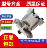 液壓齒輪泵GPC4-63-40-CE2F4-30R