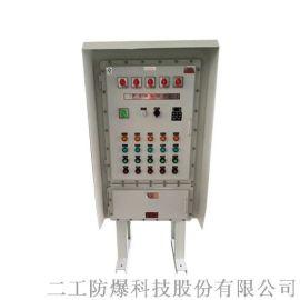 防爆碳钢配电箱 二工BXMD防爆配电箱