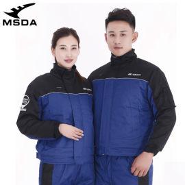 秋冬棉服北京现代4S店出口工装服防静电跨境制服外套