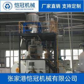 全自动计量输送集中供料系统  粉体液体计量系统