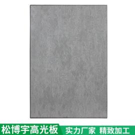 高光生态板 高光生态板材 PET高光柜门板