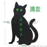 花园装饰铁皮猫GARDEN CAT