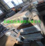 Q245R钢板零售,厚板切割,钢板加工下料