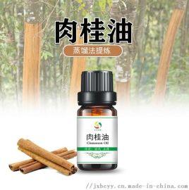 厂家供应 单方精油 桂皮油99.9%