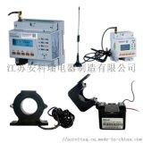 湖南湘潭电气线路安全监控系统