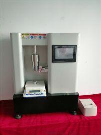 FT-6100湿法激光粒度测试仪