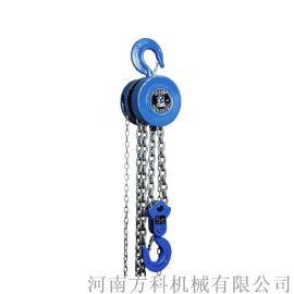 环链电动葫芦手拉葫芦现货供应