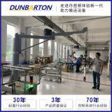 悬臂式电动平衡吊 悬挂式智能悬臂吊