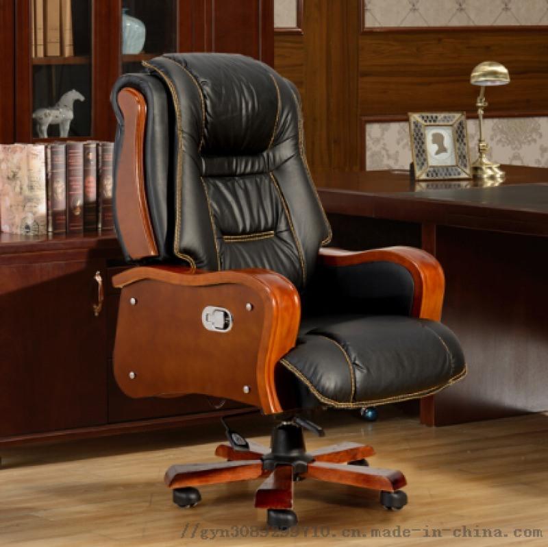 電腦椅大班椅老闆椅辦公椅子人體工學休閒椅轉椅可躺
