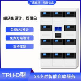 武汉48门智能文件交换柜 联网型智能公文交换柜