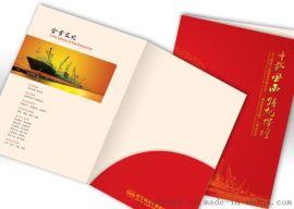 封套印刷彩色封套印刷廠畫冊印刷