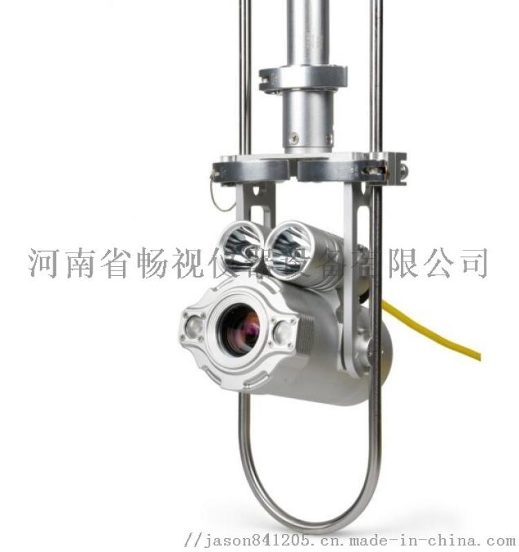 天津管道QV檢測潛望鏡廠家價格