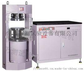 HCT系列 A型微机控制电液伺服压力试验机