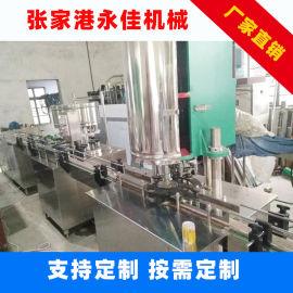 果汁饮料灌装机 热灌装三合一灌装机 纯净水生产设备