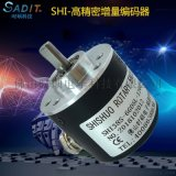 高精密光電編碼器 外貿出口品質增量式編碼器